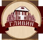 Усадьба Гливинская